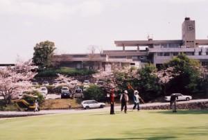 宝塚ゴルフ倶楽部 旧コース18番ホール