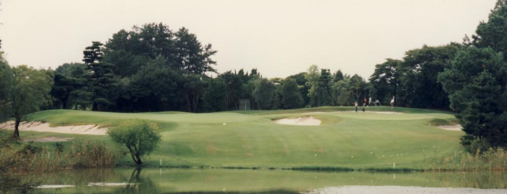 名古屋ゴルフ倶楽部・和合コース 17番ホール