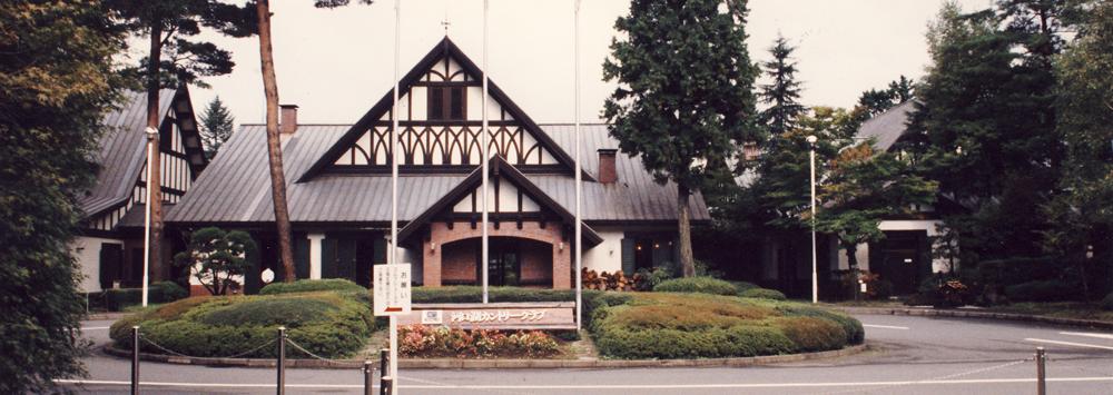 河口湖カントリークラブ 赤松の林立とよく似合うクラブハウスだった。