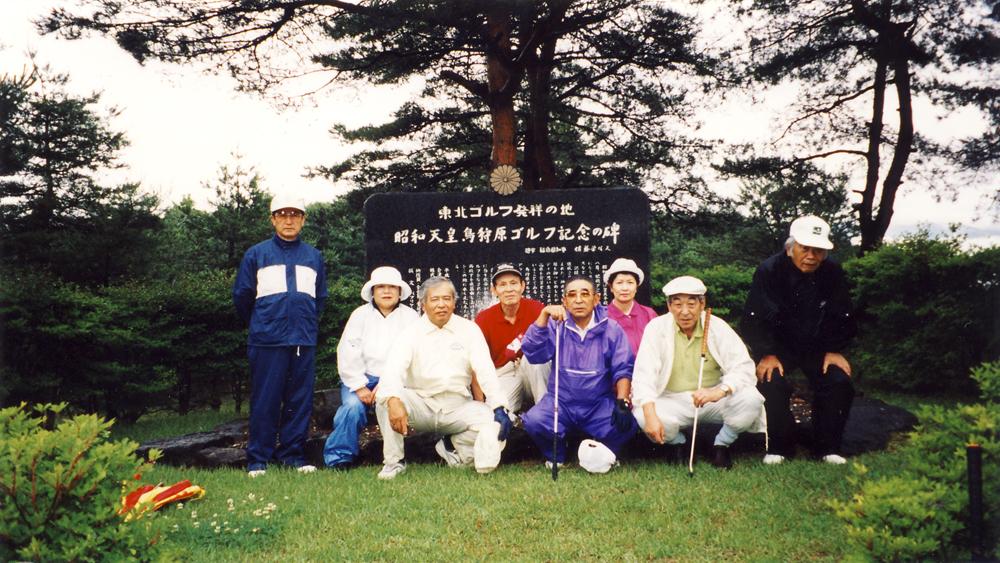 会津磐梯カントリークラブ 1番ティ 昭和天皇、鳥狩原ゴルフ記念碑